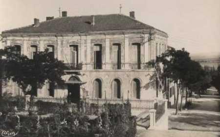 TIARET - La Mairie