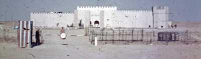 TINFOUCHY - La Prison