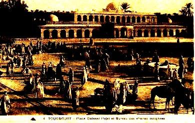 TOUGGOURT - La Place Colonel Pujat