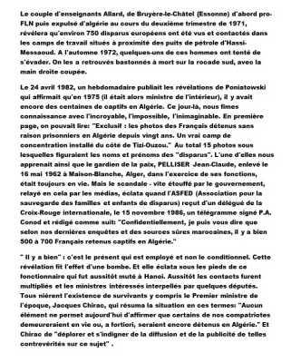 20 Juillet 1962 (5)