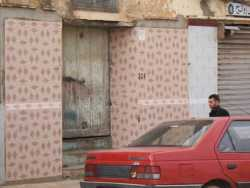 porte du magasin de  DERAMCHIA Hammou plombier