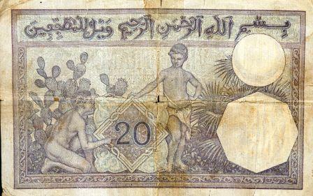 Billet de 20 f en circulation en 1928 (verso)