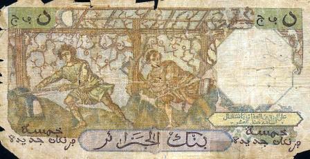 Billet de 5 NF  en circulation en 1959 (verso)
