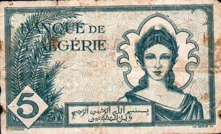 Billet de 5 f en circulation en 1942 (verso)