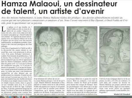 Hamza MALAOUI Un dessinateur de talent un artiste d'avenir