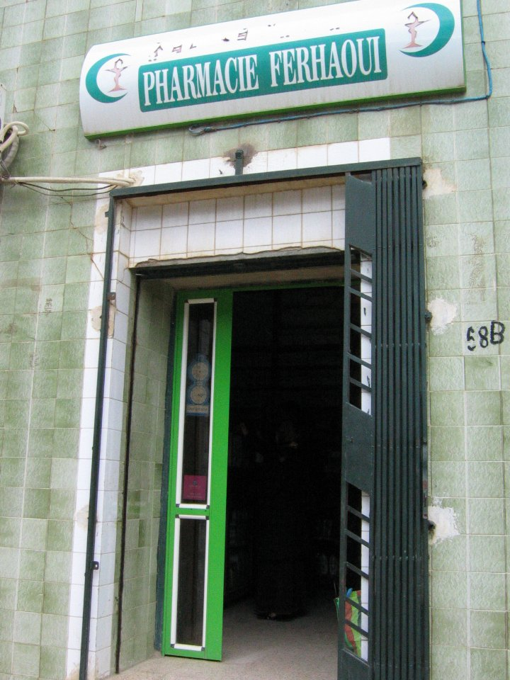Avril 2009 la pharmacie FERHAOUI