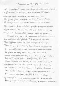 BOUGHZOUL - Septembre 1951 (2)