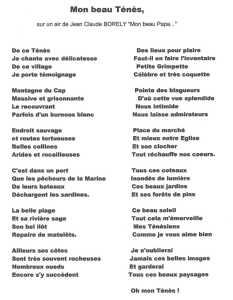 """MON BEAU TENES"" ---- Lucien LUBRANO"