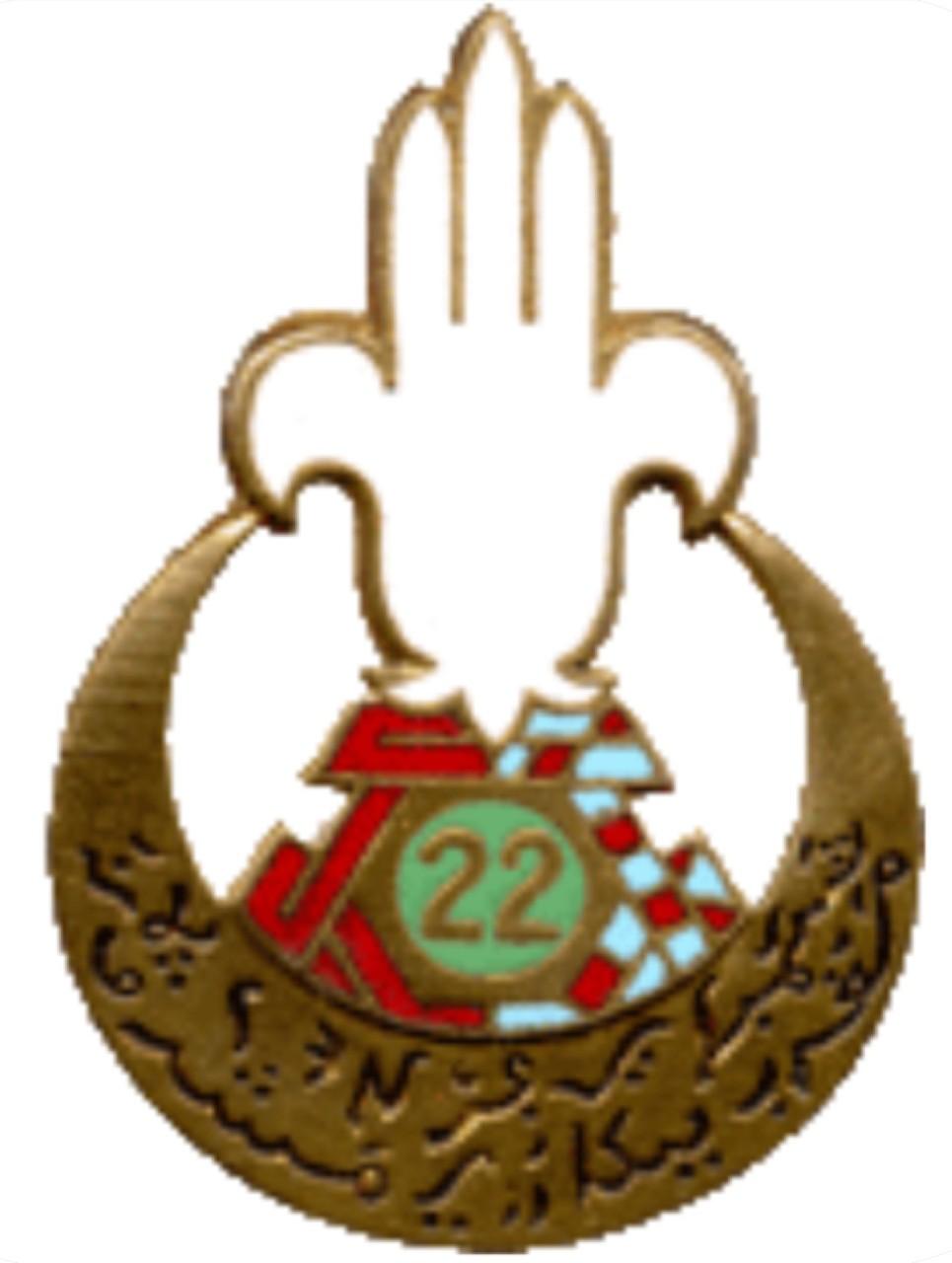IMG 4263