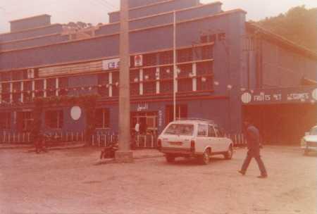 1984 - la Cave  devenue un centre commercial