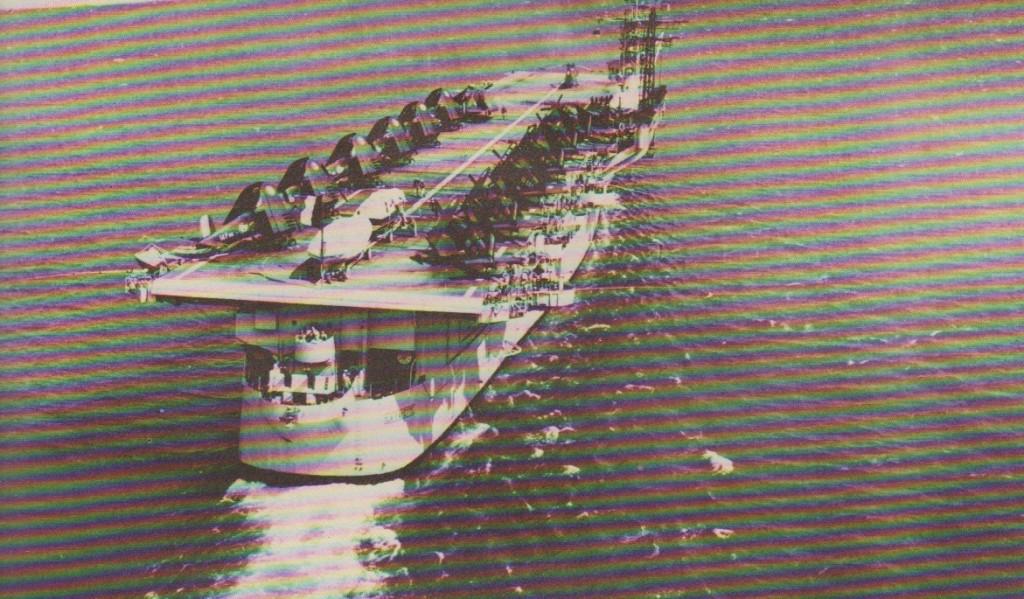 Porte-Avions LAFAYETTE  avec ses avions Corsair F-407
