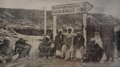 La pancarte  SAKIET-SIDI-YOUSSEF SOUK-HARAS